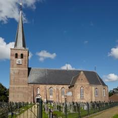 Sint-Maartenkerk, Hallum